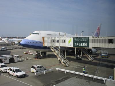 チャイナエアライン ビジネスクラス 成田から台北とトランジットホテル