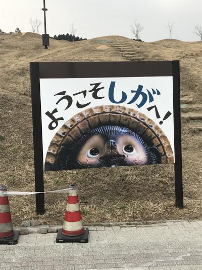 マリオットプラチナチャレンジ!琵琶湖篇
