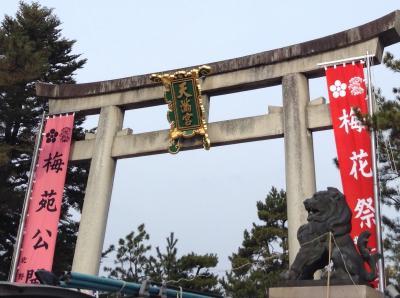2/25は、北野さんの梅花祭、露店も英語表示!