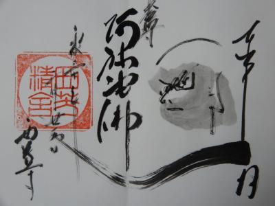 京都西京区の庭をゆく・石から苔へ~松尾大社、西芳寺(苔寺)