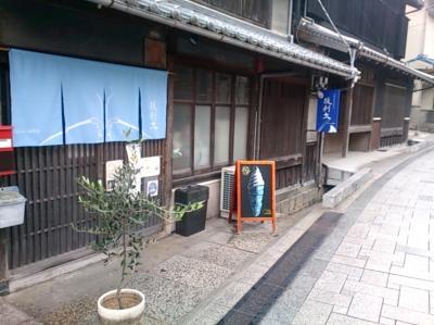 日生魚市場★赤穂坂越でアラゴスタ