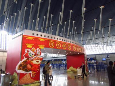 上海6★新年快樂!旧正月間近の上海へ 滞在終えて東方航空で上海から香港へ ~浦東空港第一ターミナル国際線東方航空36番ラウンジ・おまけ香港空港第一ターミナル翡翠拉麺小籠包~