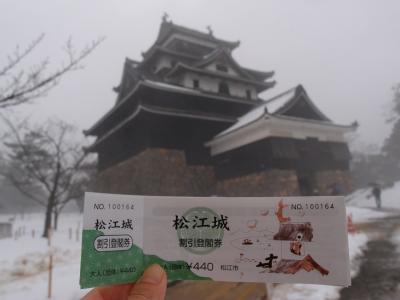 大雪の島根旅行その5 松江で観光