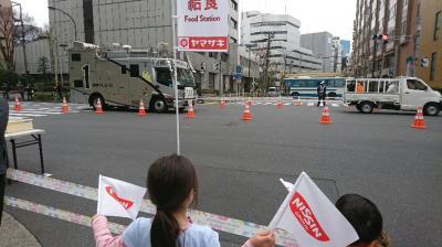 東京マラソン見てきました。