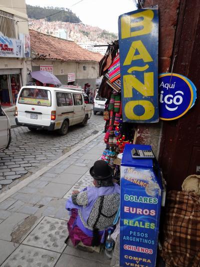 南米周遊:ボリビアのラパスに行ってきました。