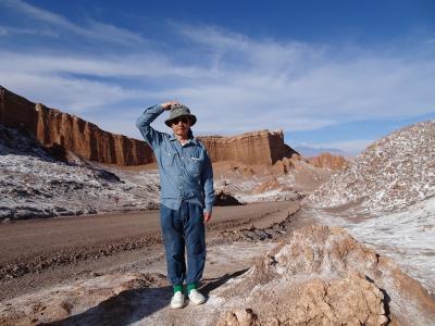 南米周遊:チリのアタカマ砂漠に行ってきました。(2)