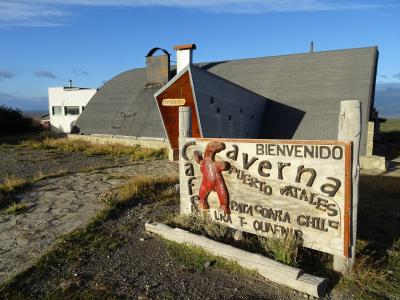 南米周遊:チリのプエルトナタレスに行ってきました。