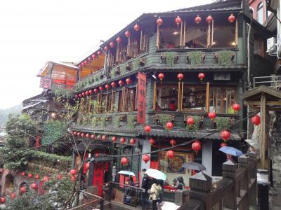 激安台湾4日間の旅
