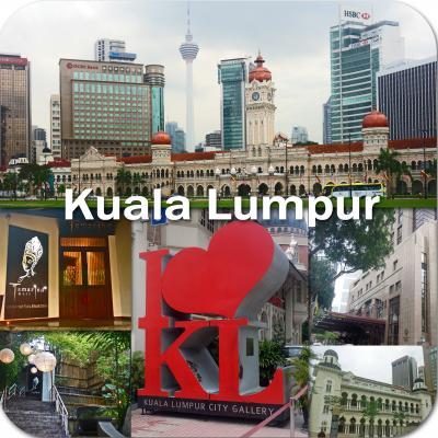 年末年始、パースの旅5-トランジット クアラルンプール、シェラトン・インペリアル・クアラルンプールホテル(Sheraton Imperial Kuala Lumpur Hotel)宿泊、Limapulo: Baba Can Cookでニョニャ料理、タマリンドヒル(Tamarind Hill)でタイ料理、朝食はLOKL Coffee Co-