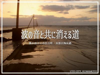 鉄子の部屋 九州鉄道記念館 vol.4
