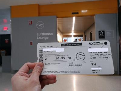 ジョン・F・ケネディ国際空港 ターミナル1 JFK T1 Lufthansa Senetor Lounge訪問記