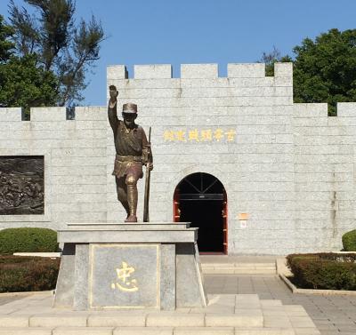 戦争遺産の金門島で歴史を学び、国を守ることの苦難を知る旅となりました
