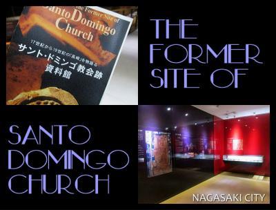 サント・ドミンゴ教会跡資料館に行くのです。