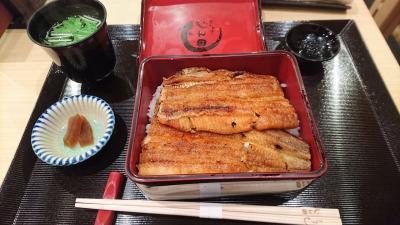 大阪一美味しい鰻 天満老舗『じん田』