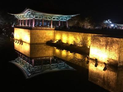 ひとり釜山と、慶州