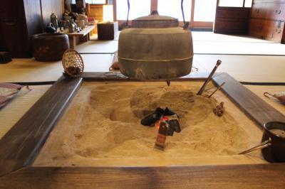 冬の奥飛騨温泉郷  山里のいおり草円さんでまった~り湯浴
