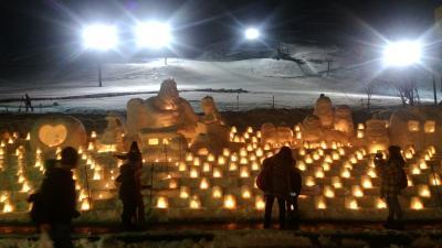 越後湯沢拠点旅  遂にスキーシーズン終了!野沢温泉と湯沢温泉雪祭り2018/Finally my ski season is over! Nozawaonsen and Yuzawa Snow Festival 2018