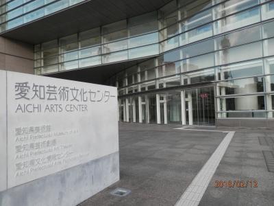 12月曜愛知県芸術劇場へ初めて