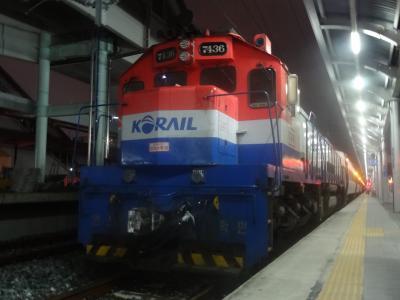急行列車ムグンファ号で韓国一周旅行 2泊3日ピーチ利用