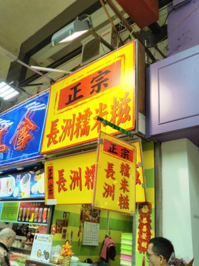 3年3回続いた香港