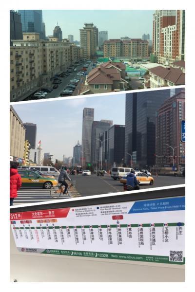 北京は寒かった
