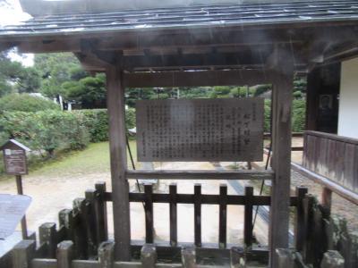 萩城下町を歩く旅