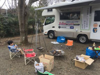 レンタルキャンピングカーで行くお手軽キャンプin有野実苑オートキャンプ場