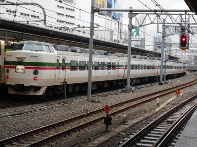 2018年3月 引退直前の電車に乗車・・・・・②グレートアップ塗装189系