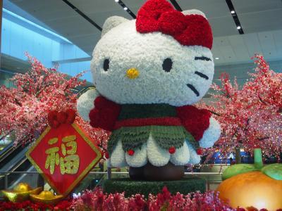 有休いらず! 土日でシンガポール&クアラルンプール  ~チャンギ空港でサンリオ探し~