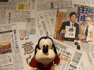 グーちゃん、横浜三塔を見に行く!(グー散歩/かっせ!かっせ!ジャック時田!編)