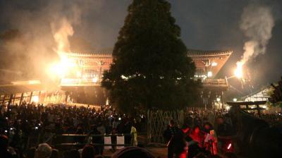 そうだ、京都、奈良に行こう。二月堂のお水取りを見たくて。
