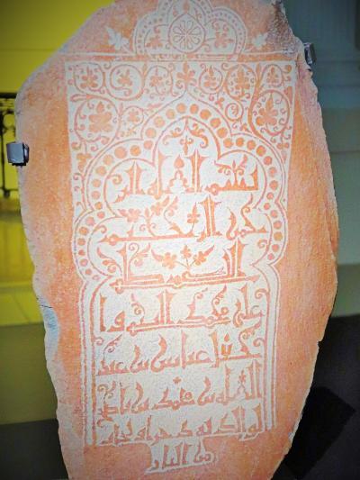東博-11  アラビアの道=第4章 巡礼の道=B墓碑・・☆権力者が生きた証