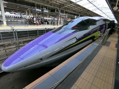 2018年 3月 500 TYPE EVA PROJECT 新幹線(エヴァ新幹線)