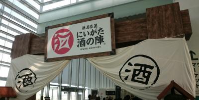 日本酒のお祭り