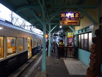長野県内の私鉄に乗りに行ってみた【その4】 上田電鉄と別所温泉