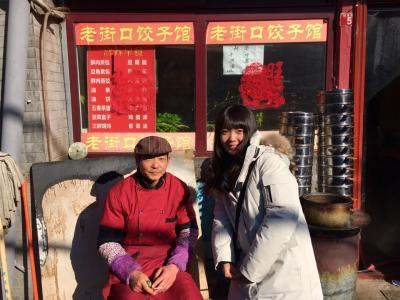 北京 3日目:前門大街・天安門・紫禁城