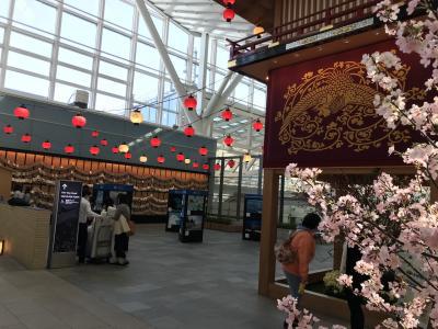 意外と穴場?! 羽田空港国際線ターミナルの5階が楽しい