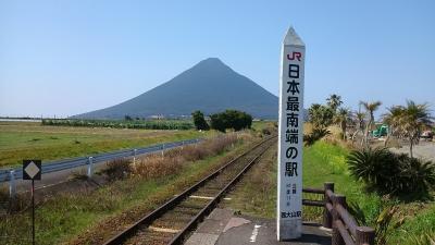 九州新幹線フリーパスの旅2018