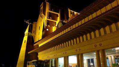和歌山観光(12) ホテル川久滞在記 夕食~就寝まで。