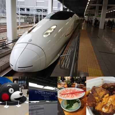目指せ!完乗鉄道記    九州2日目前半(福岡→鹿児島)