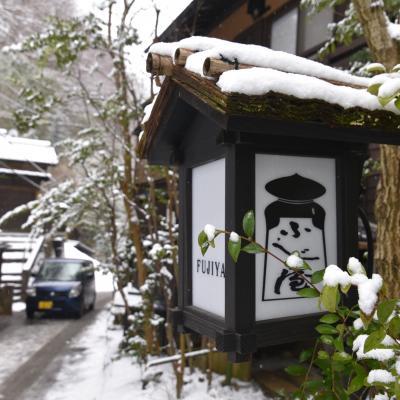 終【2】【JAL】どこかにマイルで空の旅1泊2日☆熊本県:黒川温泉