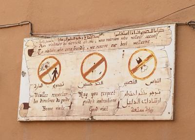 早春のアルジェリアへ⑧ ムザブで最後に訪れた街は…