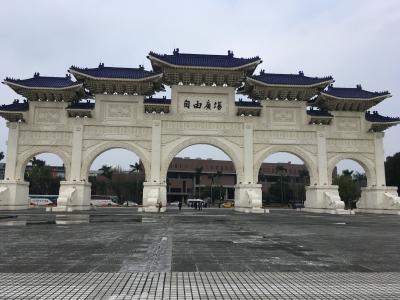 台湾旅行 1日目