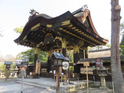 3月中旬の京都の旅(8)-方広寺と豊国神社と国立博物館ー