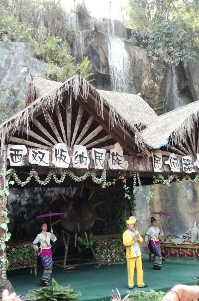 南に向かって旅に出てみる(10) 【西双版納(Xi shuang ban na)→墨江(Mojiang)】