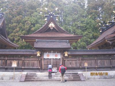 熊野三山・伊勢神宮参拝