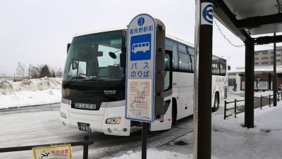 JR北海道 富良野→新得 代行バス 快速便  2427D 新得→釧路 2018年3月