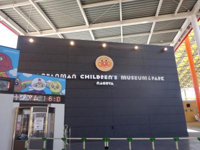 1歳3ヶ月児のアンパンマンミュージアム