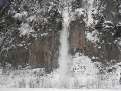 この冬3度目の湯治 ③ 七福岩