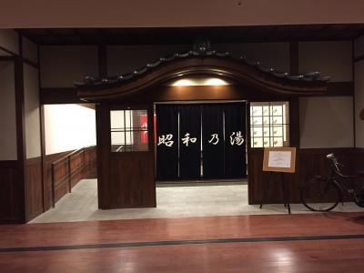 洞爺湖温泉NO,1  「TOYA乃の風リゾート」